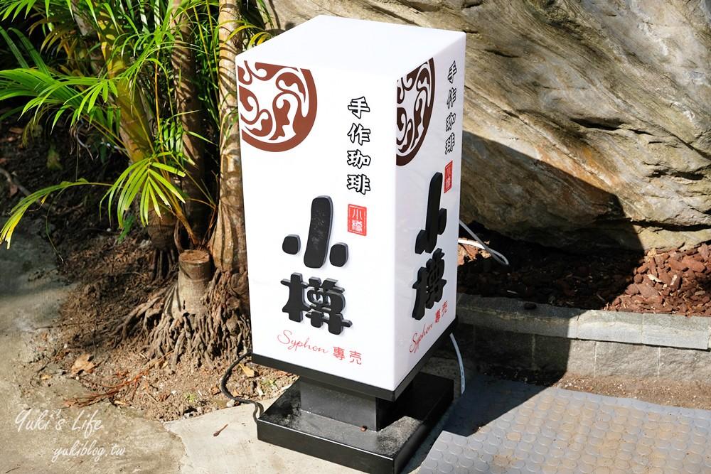 2020士林官邸菊展┃布丁狗主题×艺菊童游(11/27-12/13)士林捷运站 - yukiblog.tw