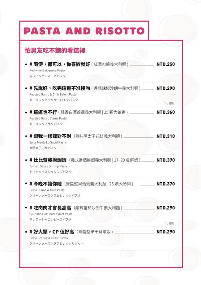 台北美食【Meat Up】西門町浮誇韓風網美咖啡廳(捷運西門站) - yukiblog.tw