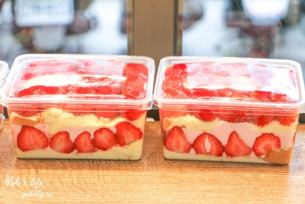 台北美食【果汁媽粉條爸】鋪滿大顆草莓蛋糕盒、草莓菠蘿~草莓季不可錯過CP值爆高草莓甜點盒(捷運新埔站) - yukiblog.tw
