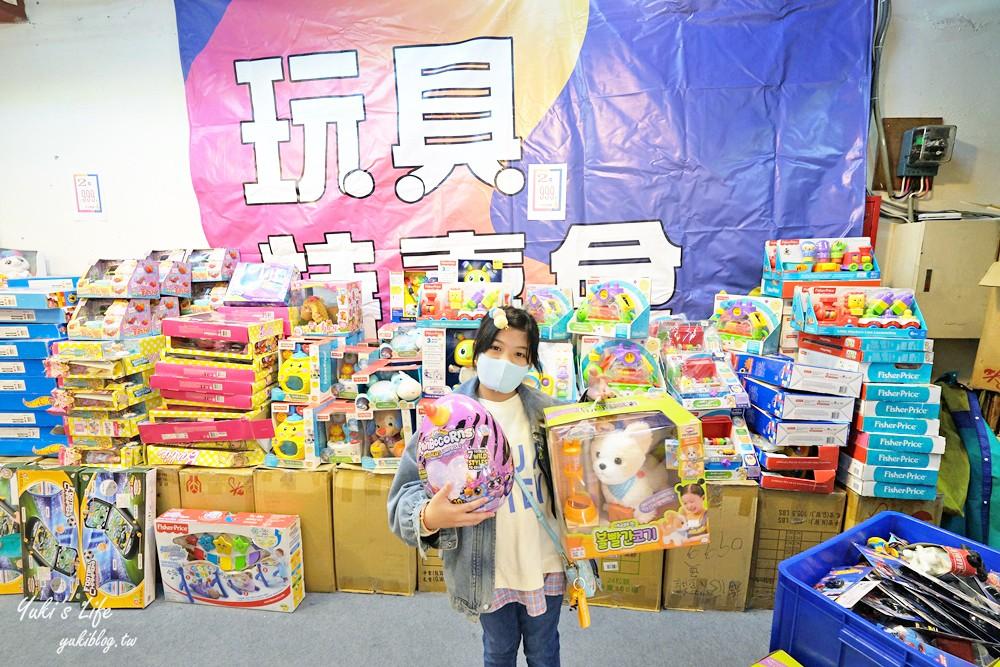 台北玩具特卖会》超低调大品牌玩具抢购开始了!最低5件200元、耶诞礼物、生日礼物全都先买起来啦! - yukiblog.tw