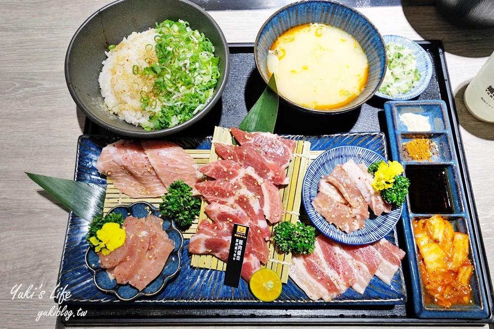 台北燒肉推薦『燒肉Smile(焼肉スマイル)』最低180元個人燒肉套餐(樹林秀泰店) - yukiblog.tw
