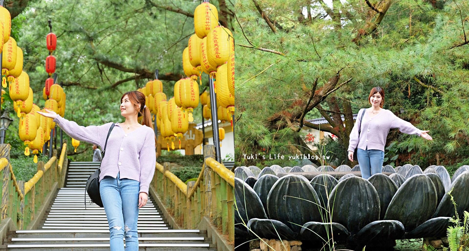 南投埔里2日遊懶人包》包含國姓鄉最新景點、親子美拍景點玩透透~這個行程還能採草莓~ - yukiblog.tw