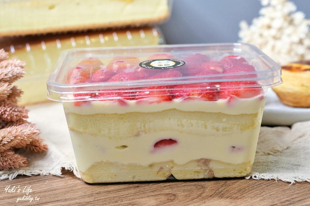 「蛋願」古早味蛋糕加奶油乳酪醬做成草莓甜點盒!菜市場內平價在地美食(樹林火車站) - yukiblog.tw