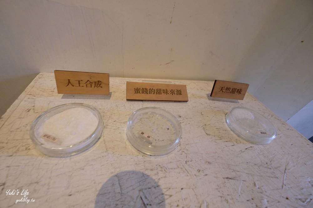 宜蘭景點【橘之鄉AGRIOZ】免門票南法風情觀光工廠vs生津金棗茶免費喝 - yukiblog.tw