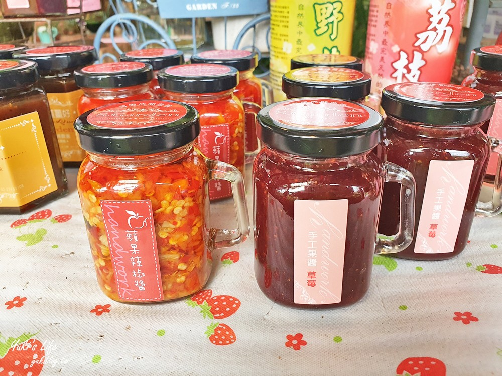 內湖草莓【莓圃休閒農園】香甜繽紛草莓披薩/草莓餐/採草莓(交通、菜單) - yukiblog.tw
