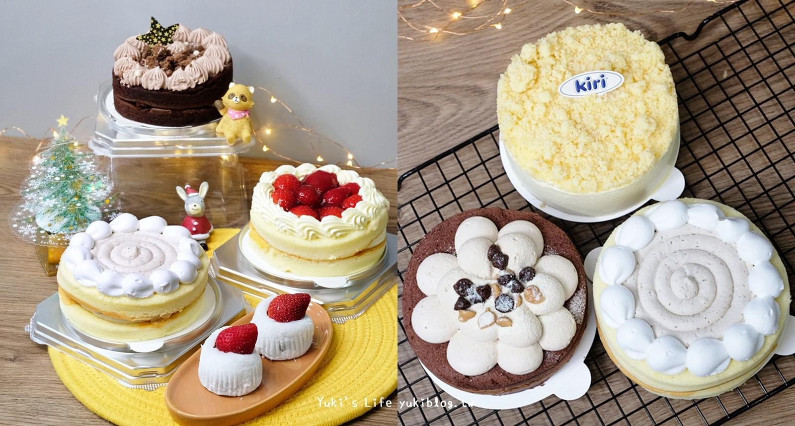 大家都在买的全联蛋糕!盒底还有附超贴心小物~芋泥、草莓蛋糕超高人气! - yukiblog.tw