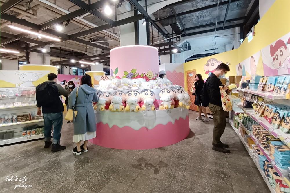 蠟筆小新30周年限定店《甜點世界大冒險》免費入場(到3/1)台北松山文創園區 - yukiblog.tw