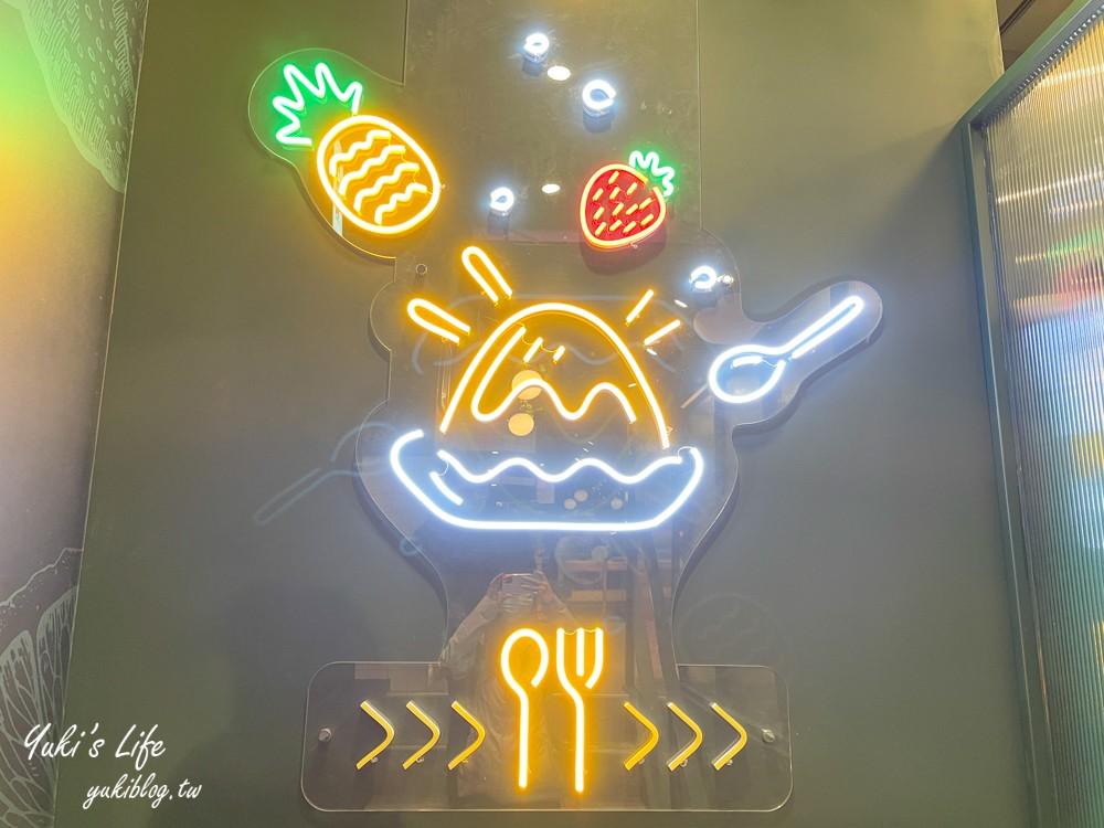 台北美食【大苑子市府夢想店】滿滿草莓冰品飲品新上市~這太浮誇了(捷運市政府站) - yukiblog.tw