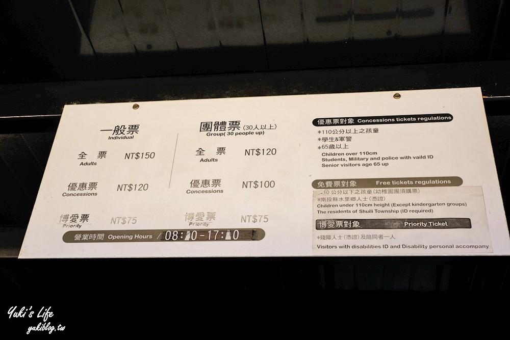 南投景點》水里蛇窯陶藝文化園區~臺灣最古老百年柴燒窯.日本風景觀超好拍~還能玩親子陶藝DIY - yukiblog.tw