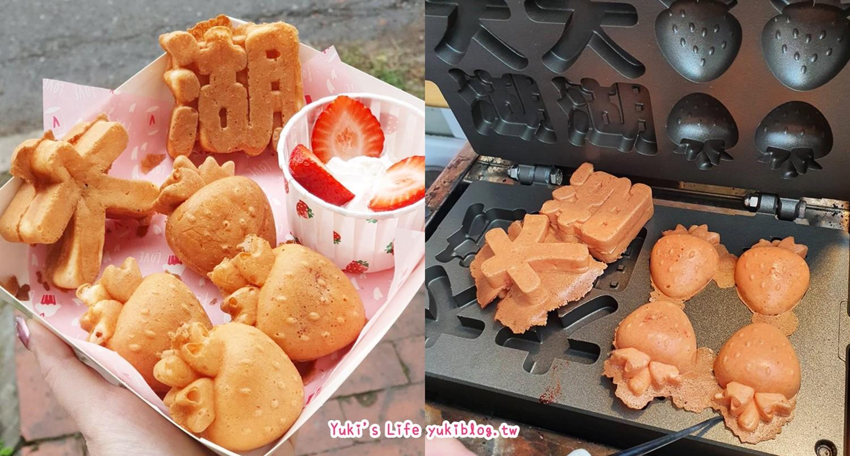 """苗栗""""Hen厚食鸡蛋糕""""大湖草莓造型鸡蛋糕~超可爱的粉色少女系甜点 - yukiblog.tw"""