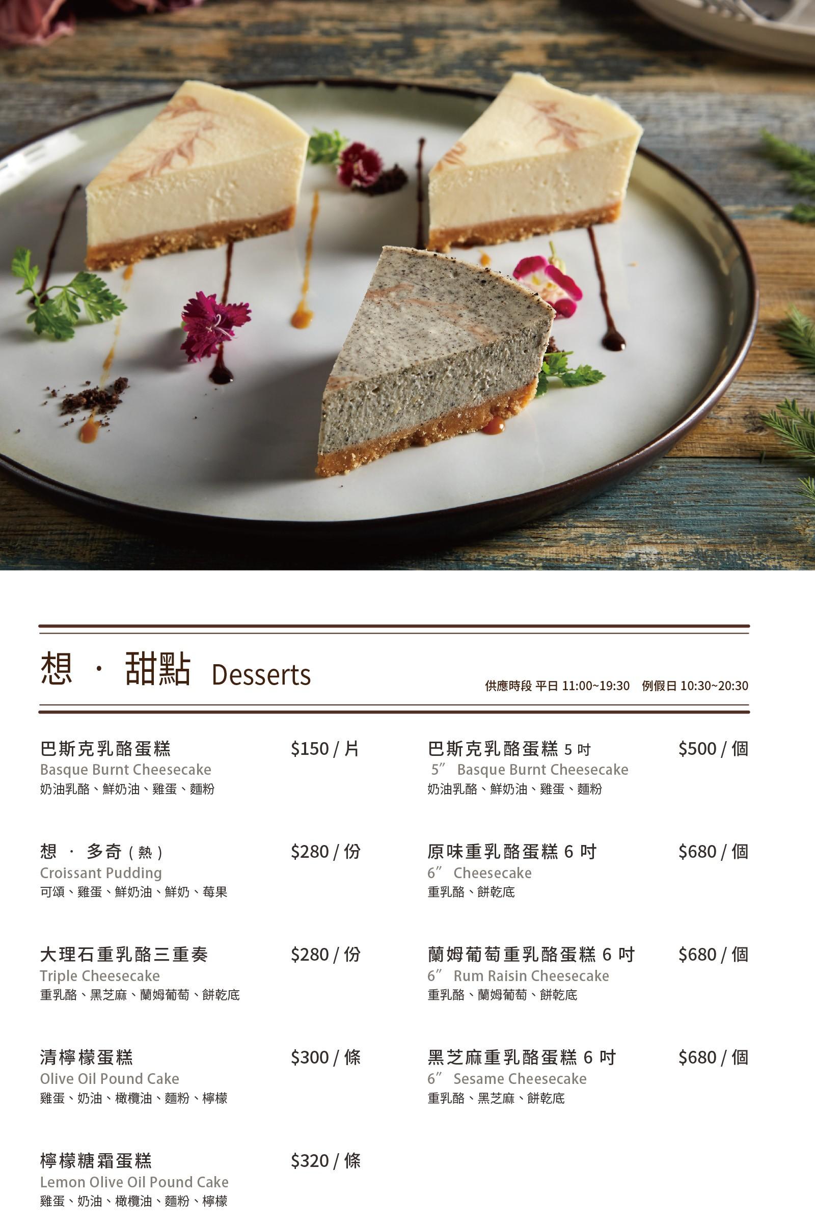 台北陽明山美食》The Cafe' By想陽明山~黃色小屋落羽松景觀餐廳(菜單、停車場) - yukiblog.tw