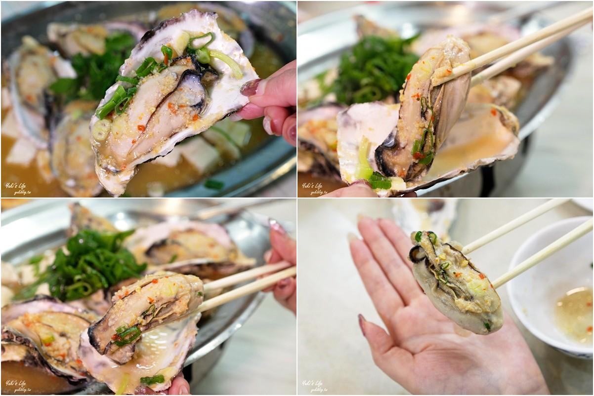 新北萬里美食》望海亭海鮮餐廳~野柳吃海鮮聚餐~有免費停車場很大心 - yukiblog.tw
