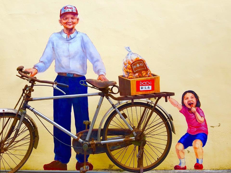 台南伴手禮推薦》高級豬飼料整袋抱著吃!新玉香60年老店古早味零食好新潮,過年必買! - yukiblog.tw