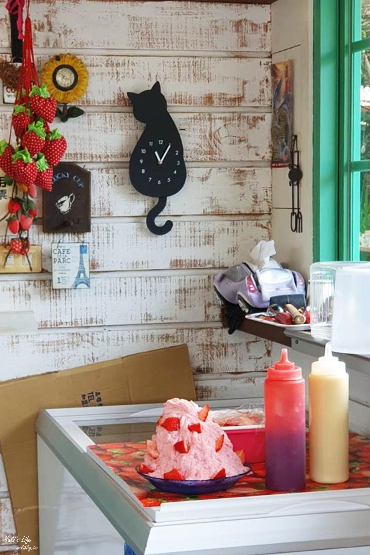 苗栗大湖美食「花間集」浪漫鄉村風餐廳~草莓火鍋,草莓雪花冰,草莓季必訪 - yukiblog.tw