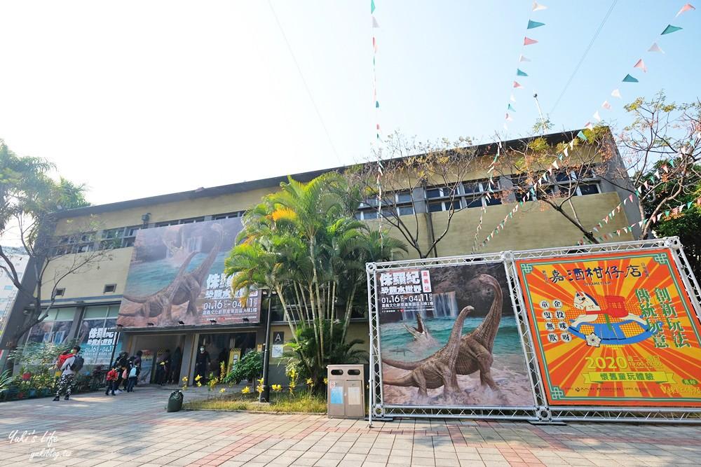 《侏罗纪X恐龙水世界》嘉义站~搭独木舟探索恐龙乐园×坐进恐龙嘴巴抢拍(时间到4/11) - yukiblog.tw