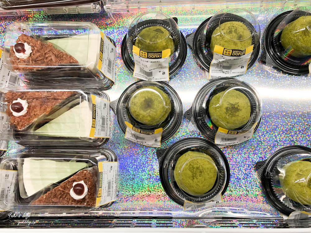 唐吉訶德台灣西門店開幕┃3層樓店面到底賣什麼?樓層攻略(捷運西門站) - yukiblog.tw
