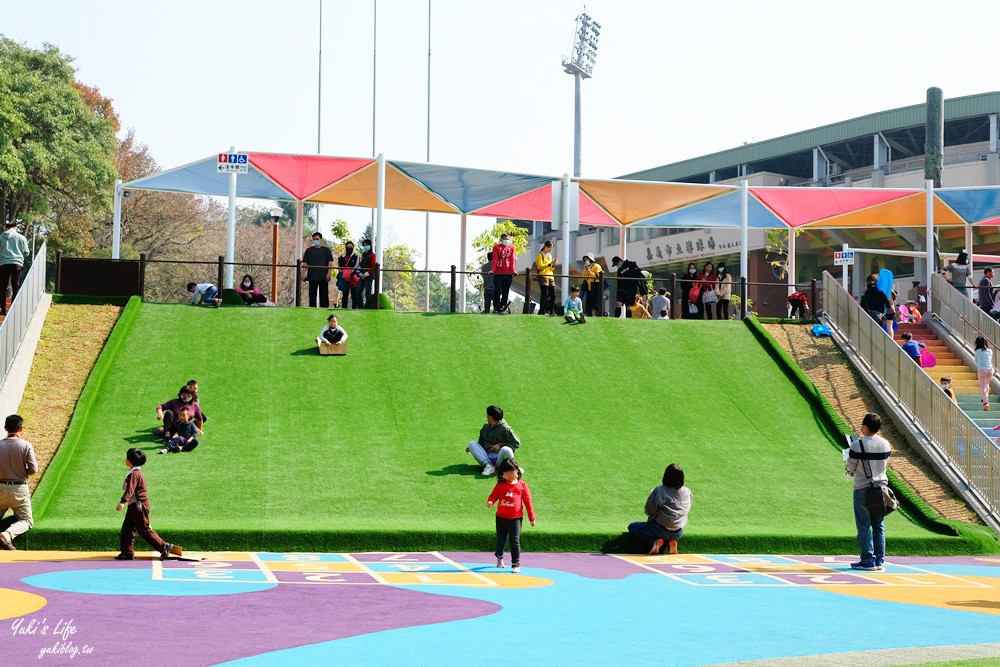 嘉义亲子景点》新!KANO园区星光溜滑梯+滑草场!还有巨型球棒、火箭堡垒溜滑梯 - yukiblog.tw