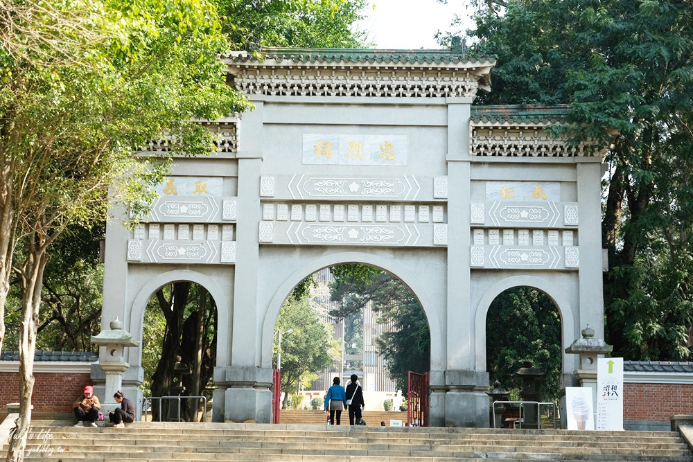 嘉義景點》昭和十八J18嘉義市史蹟資料館~日式建築約會美拍,下午茶咖啡 - yukiblog.tw