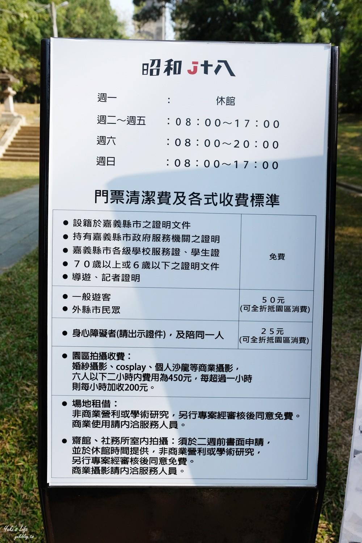 嘉义景点》昭和十八J18嘉义市史蹟资料馆~日式建筑约会美拍,下午茶咖啡 - yukiblog.tw