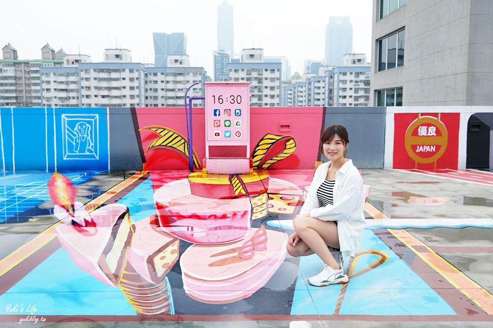 """高雄免费景点""""时空之城""""全球最大千坪3D彩绘,咖啡点心免费享用(诗舒曼蚕丝文化园区) - yukiblog.tw"""