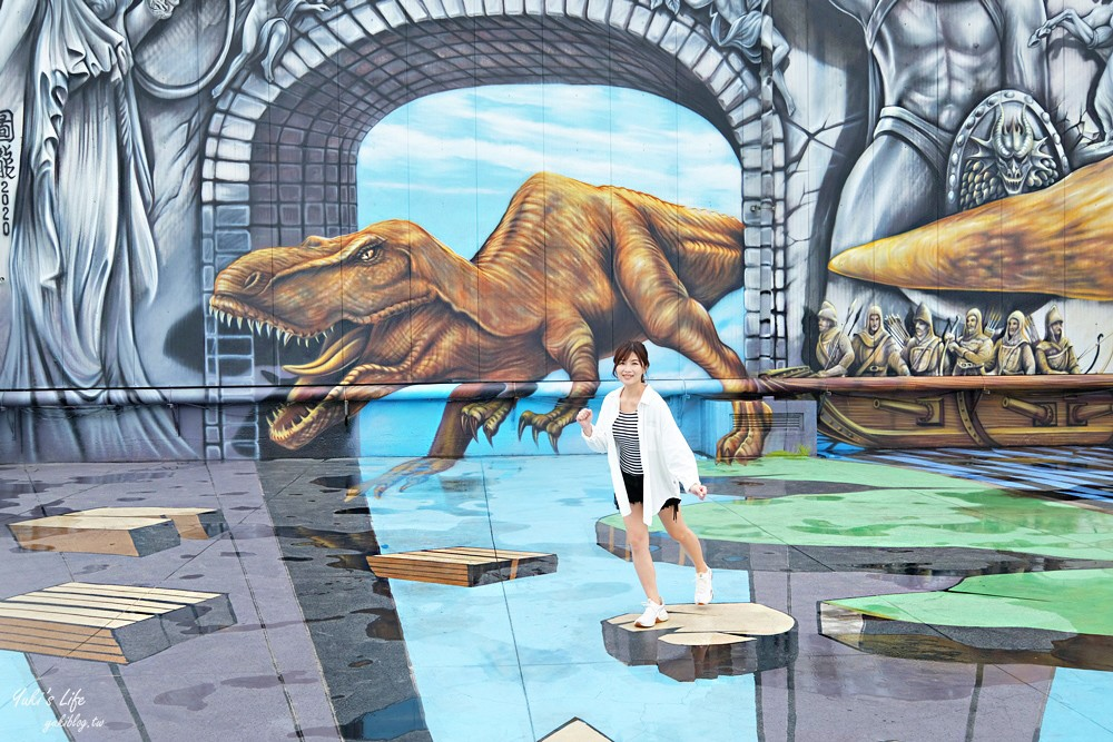 高雄免費景點「時空之城」全球最大千坪3D彩繪,咖啡點心免費享用(詩舒曼蠶絲文化園區) - yukiblog.tw