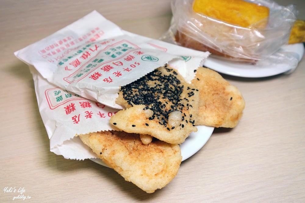 高雄美食》老牌白糖粿~食尚玩家推薦古早味小吃!自強夜市老店銅板價小確幸 - yukiblog.tw