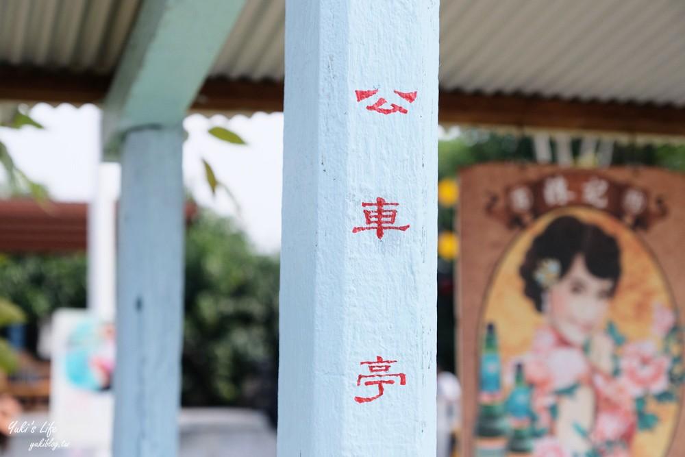 台南免費景點》牛稠子車站公園×復古風鐵支路~一卡皮箱茄芷袋流浪去! - yukiblog.tw