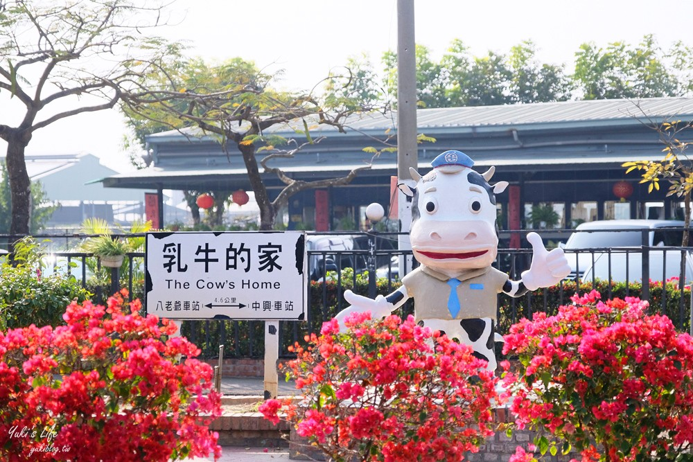 台南亲子景点》八老爷车站乳牛的家~怀旧景点搭五分车、喂动物 - yukiblog.tw