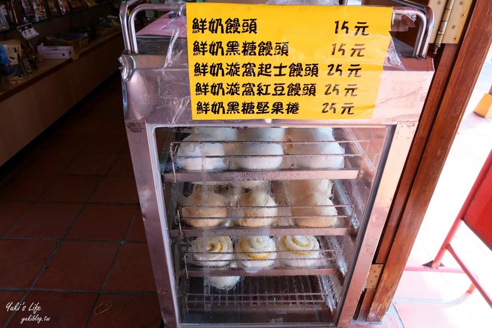 台南親子景點》八老爺車站乳牛的家~懷舊景點搭五分車、餵動物 - yukiblog.tw