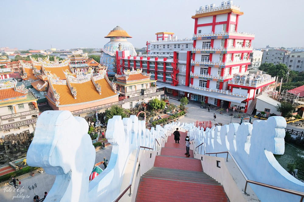台南免費親子景點》麻豆代天府滾輪溜滑梯,廟裡遊樂園,遊訪十八層地獄與天堂 - yukiblog.tw
