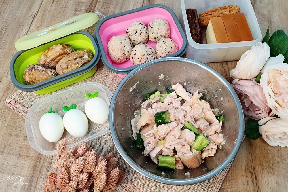 简单食谱》全联咸水鸡作法,花不到10分钟完成!超便宜食材在全联就买的到! - yukiblog.tw