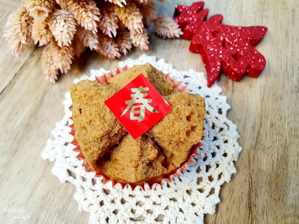 黑糖發糕食譜》親子DIY只要4種材料,快速又好吃!過年必學! - yukiblog.tw