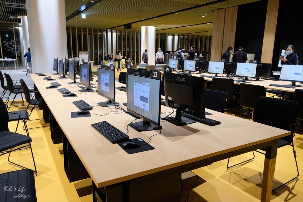 《台南市立图书馆》台南新总馆,永康特色景点~结合艺术、五感探索区~阅读加游戏可以待好久 - yukiblog.tw