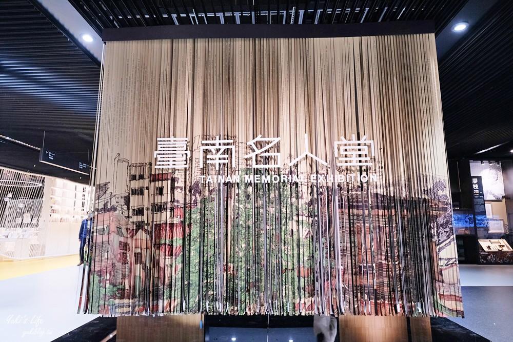《臺南市立圖書館》台南新總館,永康特色景點~結合藝術、五感探索區~閱讀加遊戲可以待好久 - yukiblog.tw