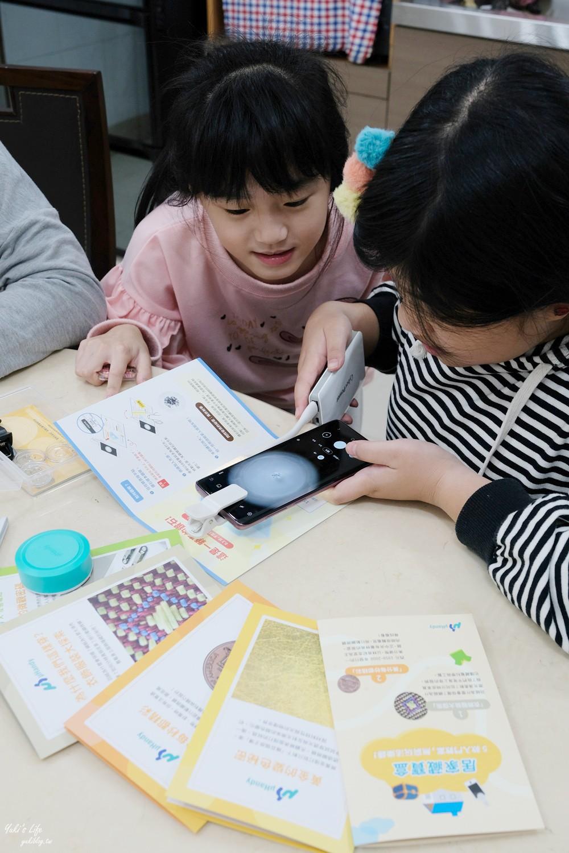 值得入手的科教玩具》uHandy行动显微镜~生活处处精彩!这篇教你怎么玩? - yukiblog.tw
