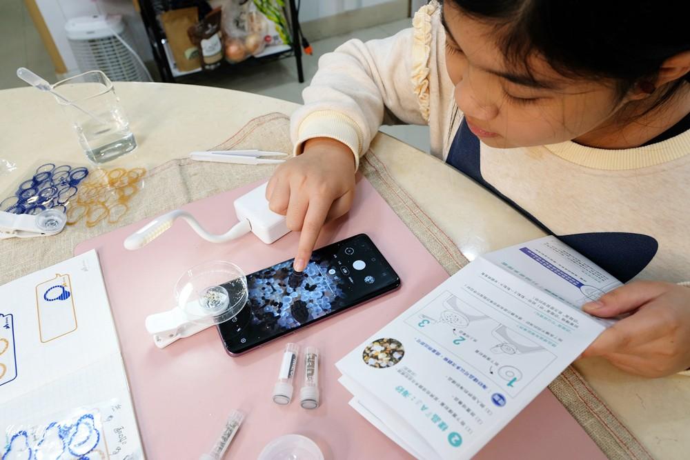 值得入手的科教玩具》uHandy行動顯微鏡~生活處處精彩!這篇教你怎麼玩? - yukiblog.tw