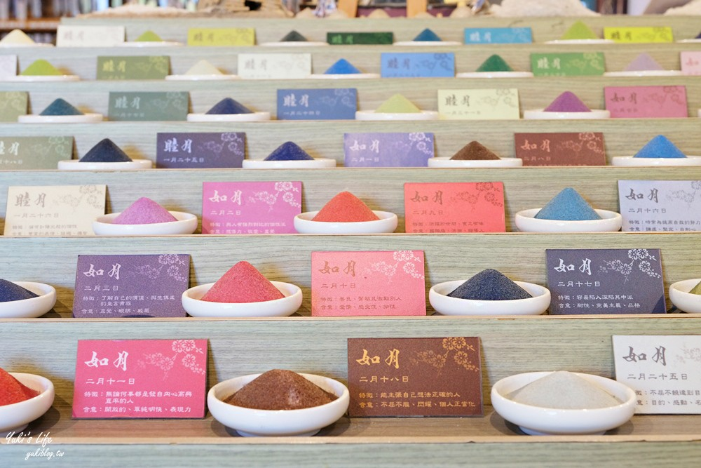 台南安平景点》夕游出张所~缤纷生日彩盐超好拍!日式美拍好去处,还有沙坑可以玩~ - yukiblog.tw
