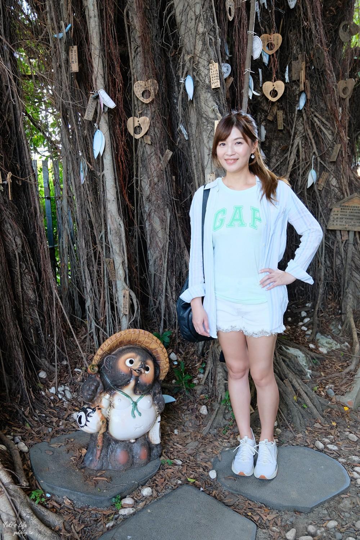 台南安平景點》夕遊出張所~繽紛生日彩鹽超好拍!日式美拍好去處,還有沙坑可以玩~ - yukiblog.tw