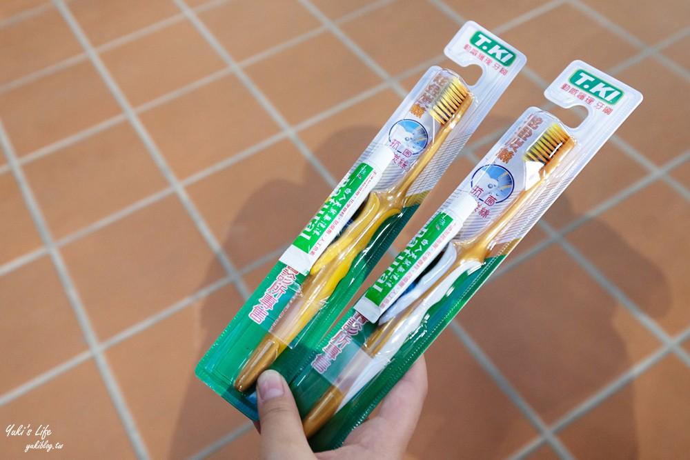 嘉義親子景點》白人牙膏觀光工廠~免費吃冰喝飲料送牙膏,戴相府、將軍府都搬來了! - yukiblog.tw