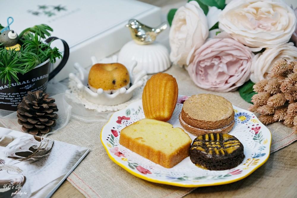 手工喜餅推薦》二月森甜點工作室~結合法式與台灣風味,有溫度的客製化禮盒 - yukiblog.tw