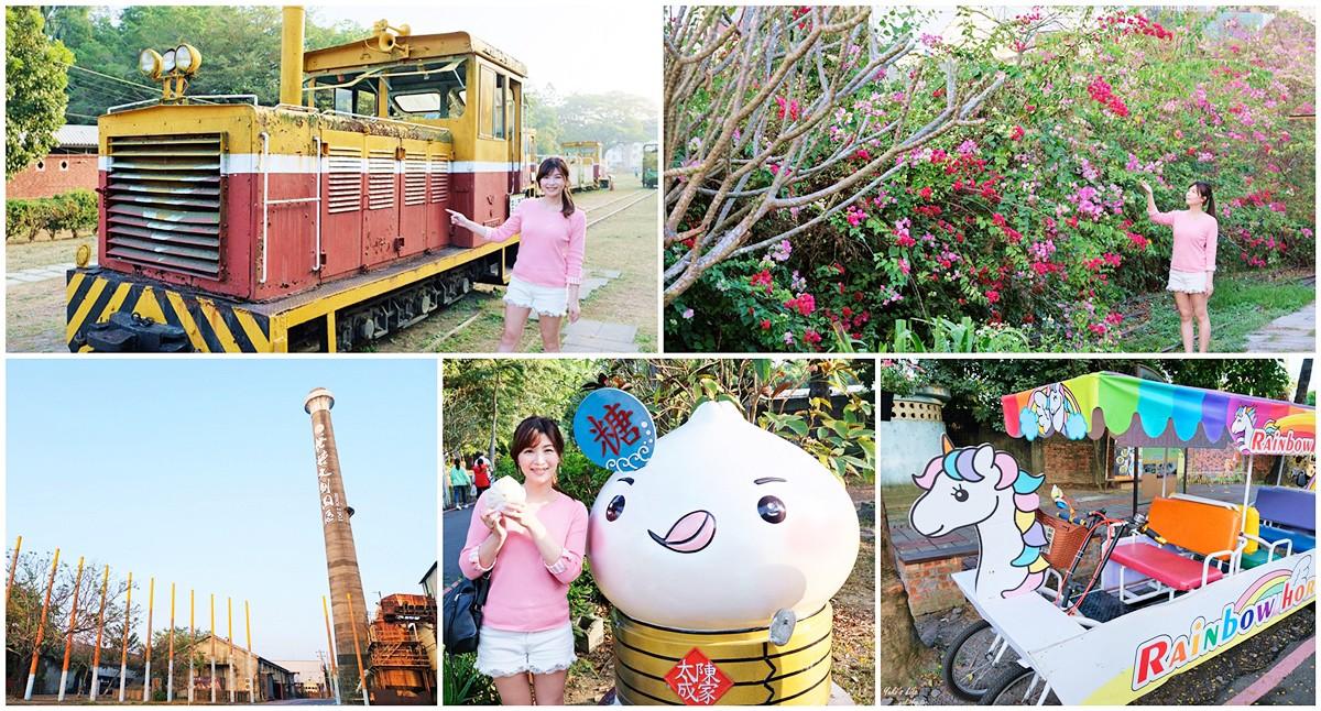 高雄免费景点》桥头糖厂,假日亲子休闲好去处~吃冰散步可以玩半天 - yukiblog.tw