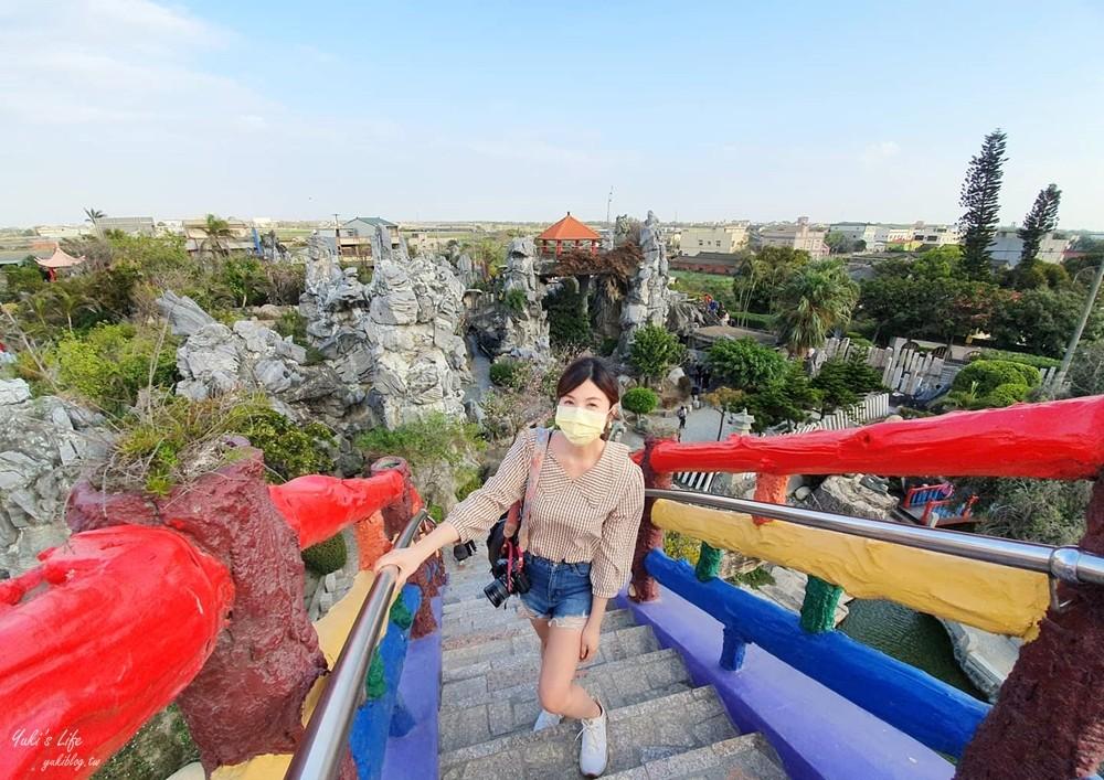 雲林親子景點》馬鳴山鎮安宮五年千歲公園~摩天大橋迷宮闖關去 - yukiblog.tw