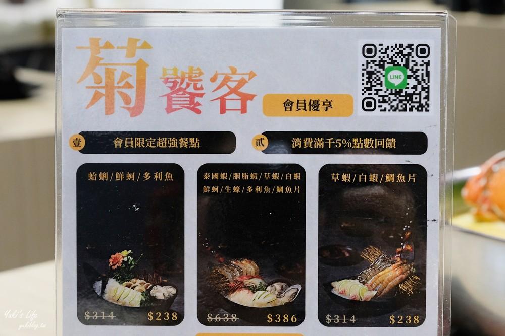 台北火鍋推薦》東雛菊風味鍋物~中國風獨門湯底,巧克力和牛~頂級肉品高貴不貴好享受! - yukiblog.tw
