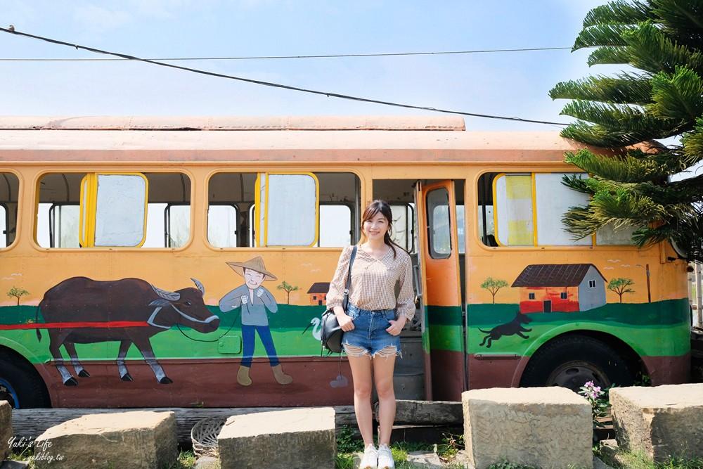 嘉義親子景點》頂菜園農村博物館~50年代超懷舊鄉土館,還能換地瓜~假日好去處! - yukiblog.tw