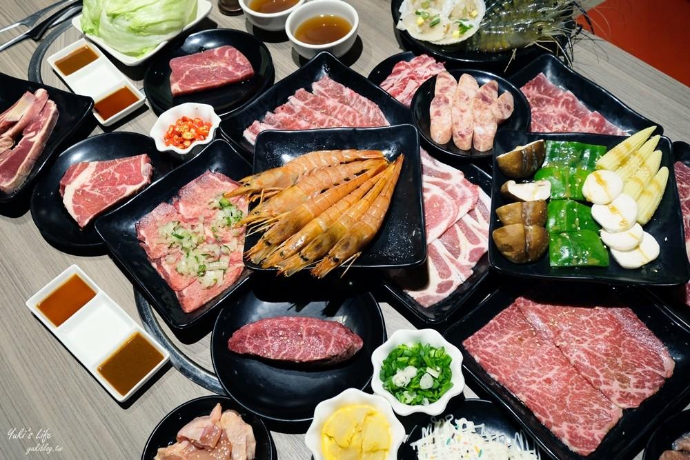 台中燒肉吃到飽》厚切牛排,泰國蝦,牡蠣,生啤酒無限享用「羊角炭火燒肉」滿滿菜單太難選擇了啦! - yukiblog.tw