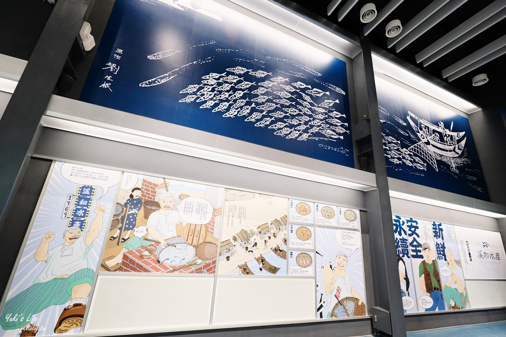 宜蘭親子景點》溪和水產觀光工廠,宜蘭必玩景點推薦,海鮮現燙、飯糰DIY都好有趣~ - yukiblog.tw