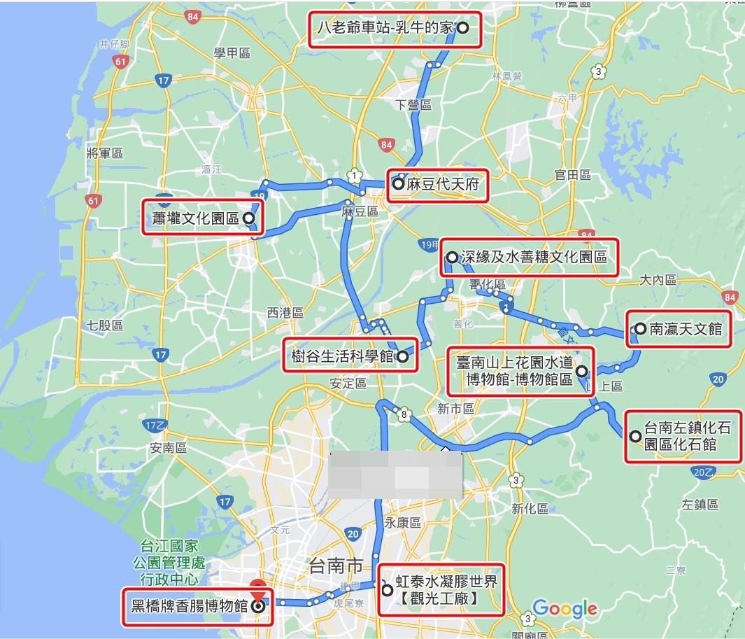 台南景點懶人包》10個台南親子景點推薦,台南旅遊,台南觀光工廠,台南一日遊~必去筆記 - yukiblog.tw