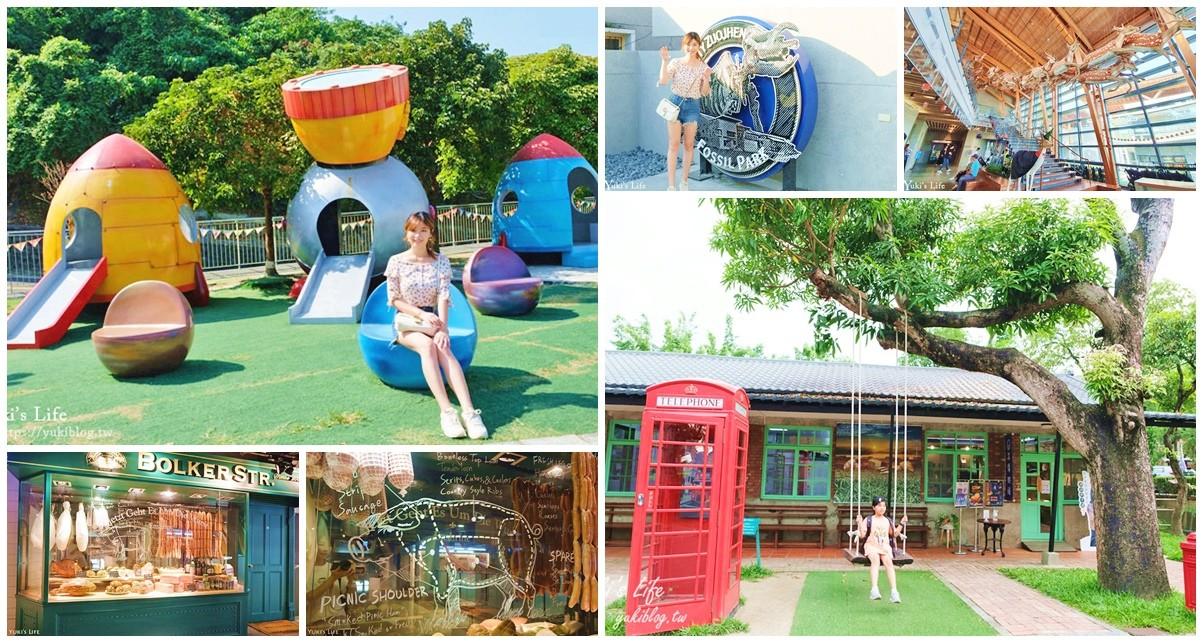 台南景点懒人包》10个台南亲子景点推荐,台南旅游,台南观光工厂,台南一日游~必去笔记 - yukiblog.tw