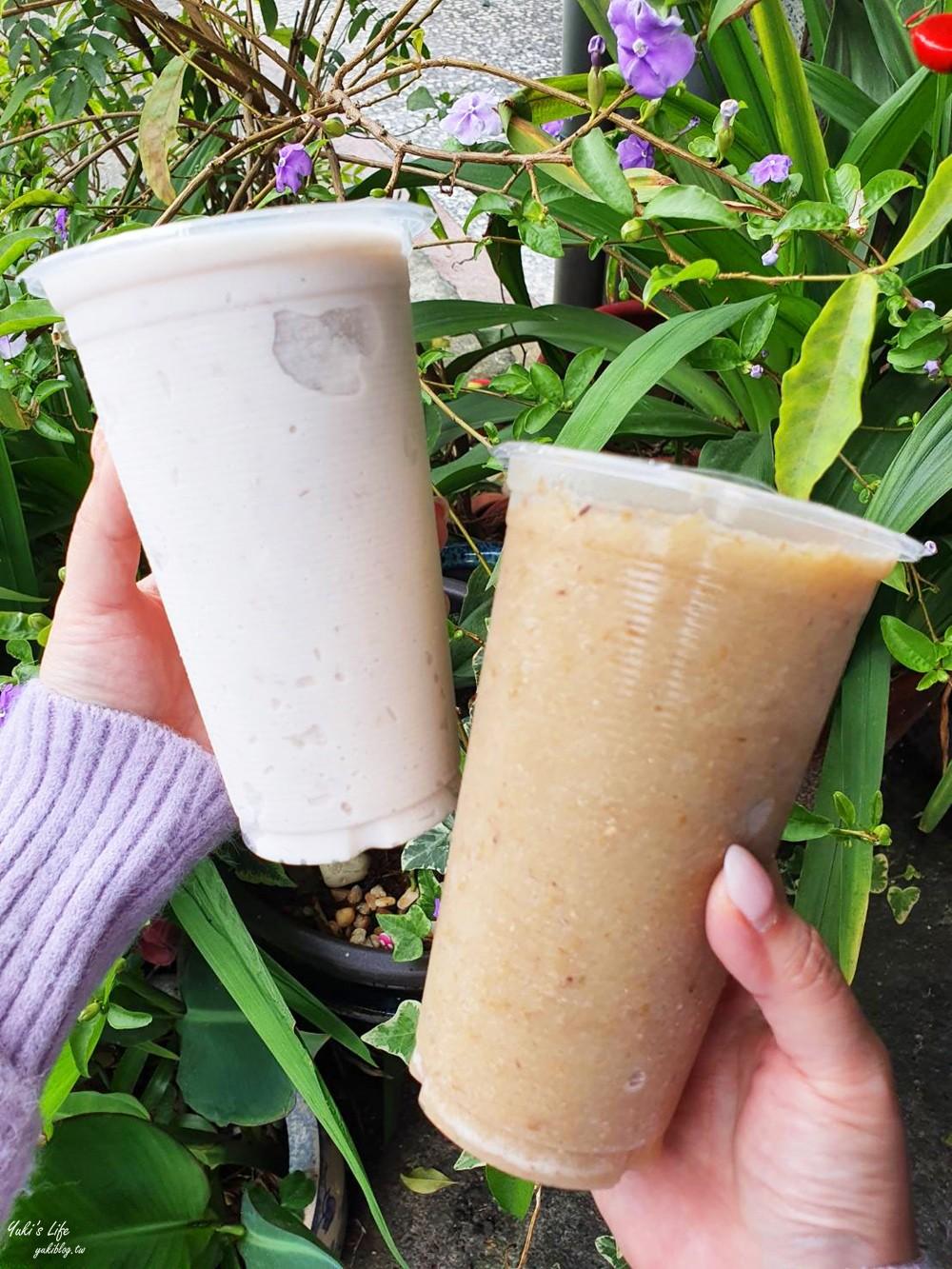 宜蘭頭城美食》阿丹芋頭牛奶冰~頭城老街美食,便宜大杯700cc喝超飽! - yukiblog.tw