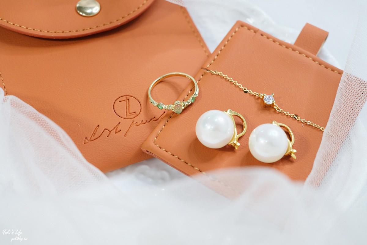 飾品推薦》LZL Jewelry輕珠寶飾品~設計款⽇常精品超好逛,上班約會小資族飾品這裡買 - yukiblog.tw